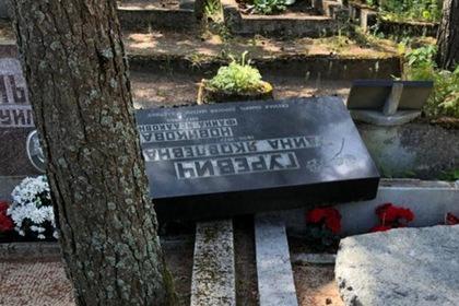 В Эстонии осквернили не тронутое нацистами еврейское кладбище