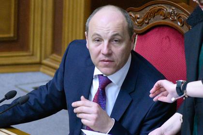 Против спикера Рады открыли дело о госизмене