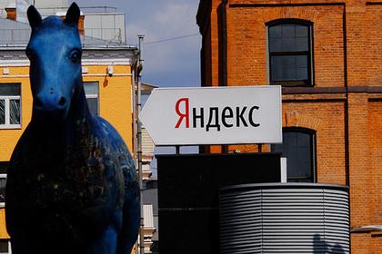 «Яндекс» и Сбербанк переделают русский «Amazon»
