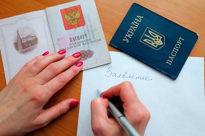 Путин упростил путь к российскому гражданству жителям двух областей Украины