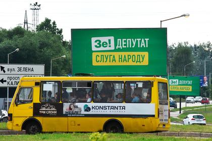 Партия Зеленского проиграла в трех регионах Украины