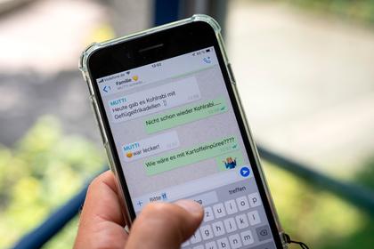 Хакеры научились проникать в переписки в WhatsApp