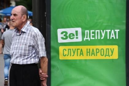 Украинский политолог рассказал об опасной идеологии партии Зеленского