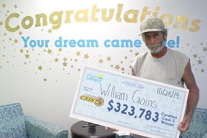 Мужчина 13 лет играл в лотерею с одними и теми же числами и разбогател