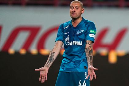 Украинский футболист «Зенита» заявил о страхе и ушел из сборной страны