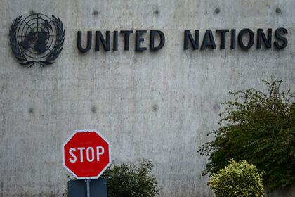 США и Украина выступили в ООН против борьбы с героизацией нацизма