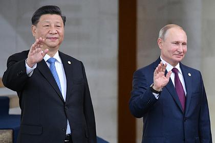 Путин запустил «Силу Сибири»