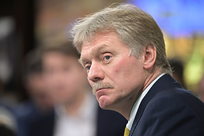 Кремль исключил обсуждение статуса Крыма с Зеленским