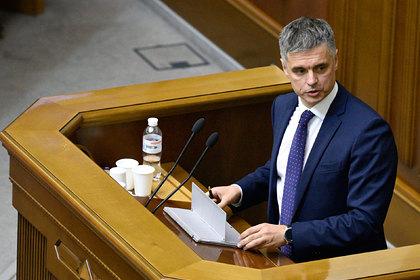 Киев прокомментировал резолюцию ООН по Крыму