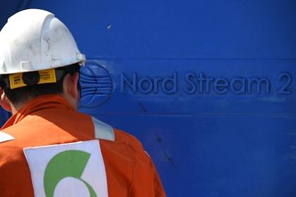 Германия выразила уверенность в завершении строительства «Северного потока-2»