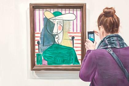 В Лондоне разрезали картину Пикассо стоимостью 26 миллионов долларов