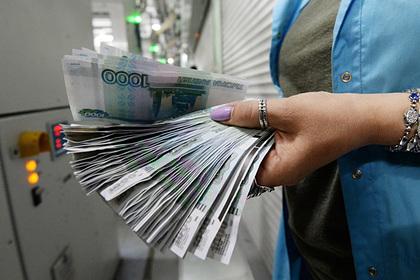 Британские офшоры отказались прятать деньги россиян