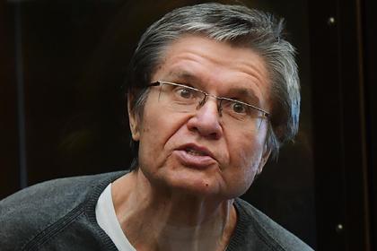 Бывший министр Улюкаев прислал из колонии стихотворение про винегрет и подарки