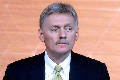 Кремль уточнил позицию России по нефти