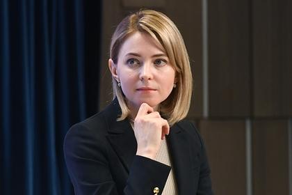 Поклонская предложила Киеву провести референдум в Крыму