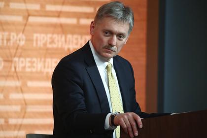 Кремль прокомментировал разговор Путина и Зеленского