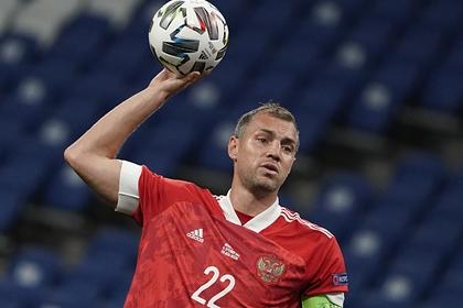 Дзюба назвал свой второй гол в ворота Сербии ответом хейтерам