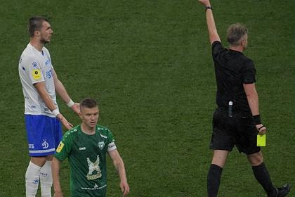 «Динамо» проиграло «Рубину» в матче с тремя удалениями