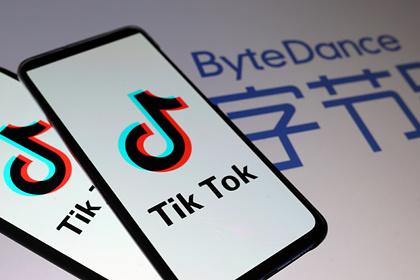 Владельцы TikTok отказались продавать приложение Microsoft