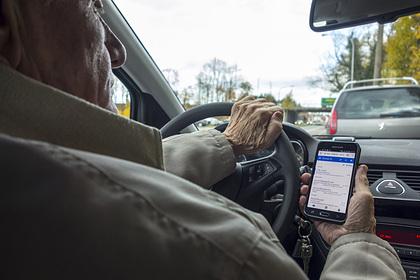 96-летний водитель с женой заблудились и катались по кругу 15 часов