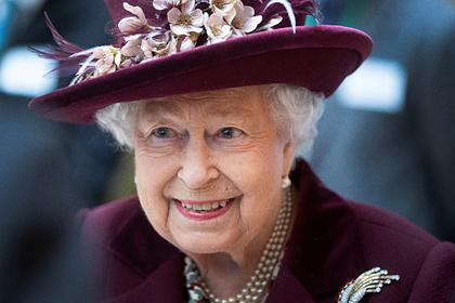 Королева Великобритании лишится управления бывшей колонией