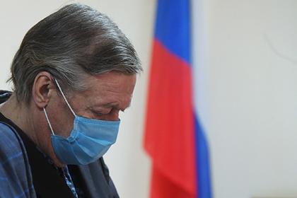 Ефремов покаялся в первом письме жене погибшего в ДТП