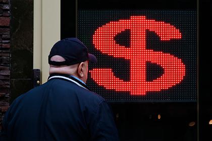 Доллар упал до многолетнего минимума