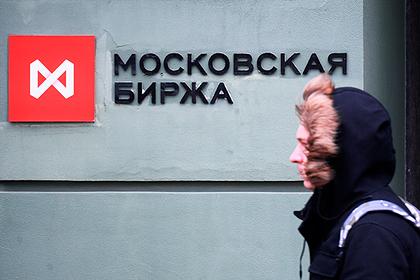 Курс рубля взлетел