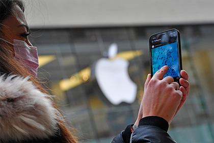 Самый дешевый iPhone12 провалился в продаже