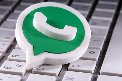 Владельцев смартфонов предупредили о проблемах с WhatsApp после Нового года