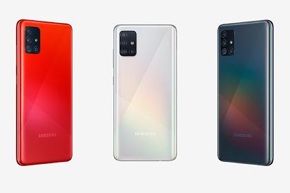 Названы самые популярные смартфоны 2020 года в России