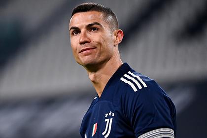 Роналду повторил мировой рекорд по количеству голов за карьеру