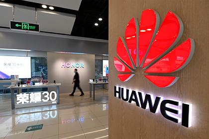 Япония решила ударить по Huawei