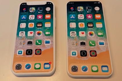Описана главная особенность iPhone13