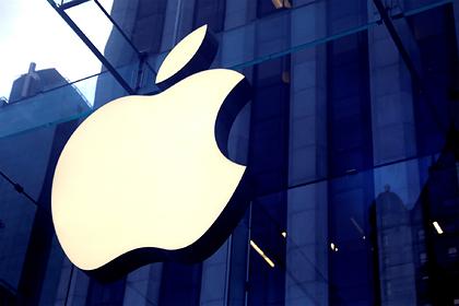 iPhone13 перенесли на год