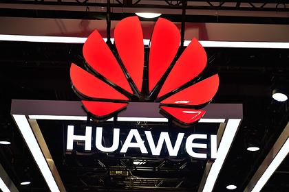 США снова ударили по Huawei