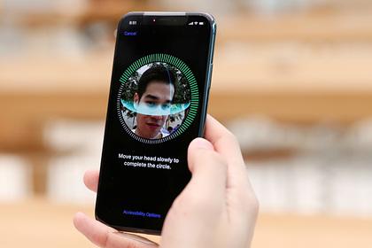 Apple решила главную проблему FaceID