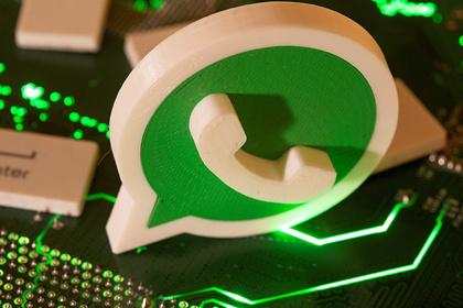 В Европарламенте обеспокоились новой политикой WhatsApp