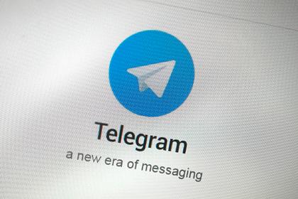 От Google потребовали удалить Telegram из магазина приложений