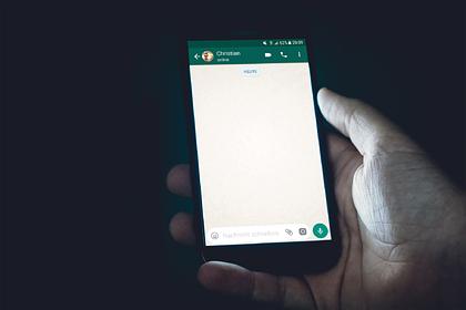 В WhatsApp появятся несколько новых функций