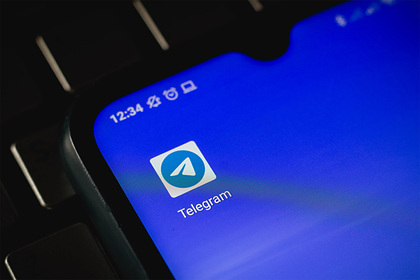 Telegram захотел получить миллиард долларов