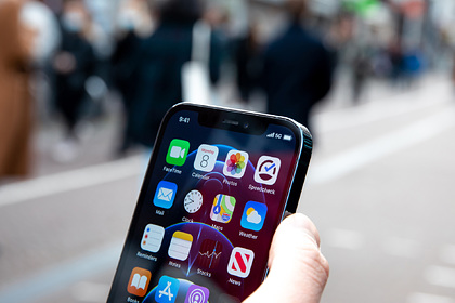 Все iPhone взломали
