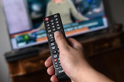 Россиянин угрожал мэрии устроить теракт из-за сломанного телевизора