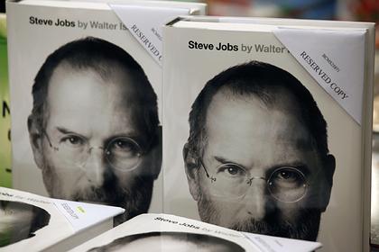 У Apple отобрали коронную фразу Стива Джобса