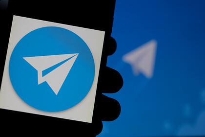Россиян предупредили о мошенничестве в Telegram