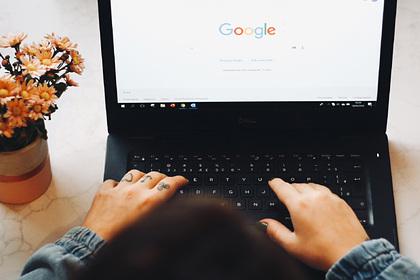 Пользователи Google столкнулись с проблемой