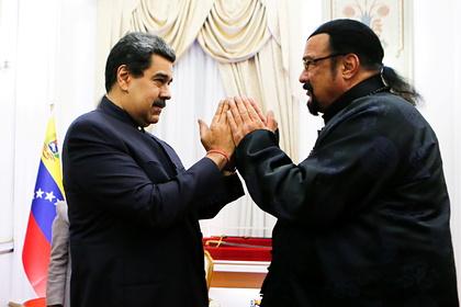 Мадуро заявил о съемках совместного фильма со Стивеном Сигалом