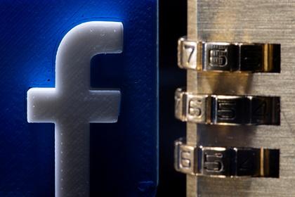Разговор Цукурберга с топ-менеджером Facebook об утечке данных слили в сеть