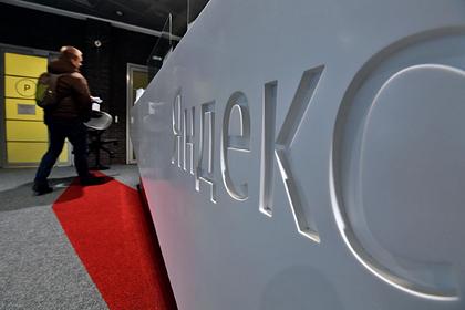 В работе «Яндекса» произошел сбой