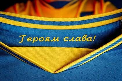 УЕФА попросил сборную Украины прикрывать лозунг «Героям слава!» на матчах Евро